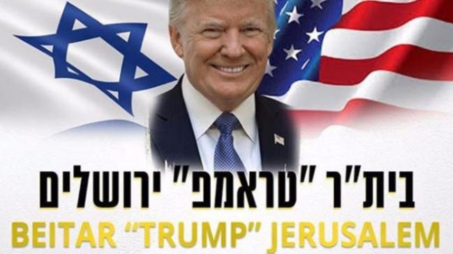 Renombran club de futbol israelí en honor a Trump