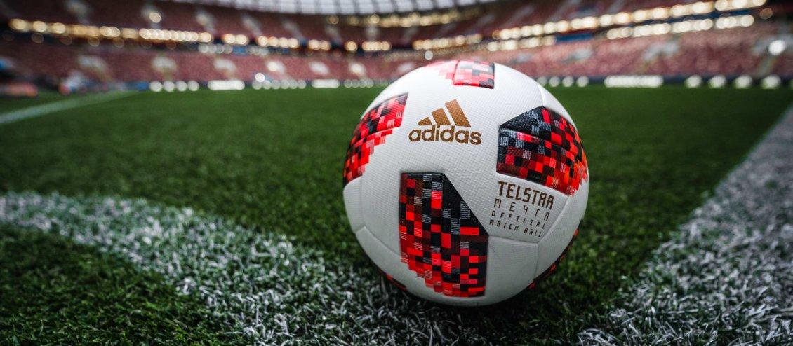 La pelota con el que se jugará la segunda ronda del Mundial de Rusia 2018 9acf28533c0a5