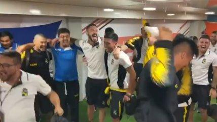 El desatado festejo de Coquimbo Unido tras su histórica clasificación en Copa Sudamericana